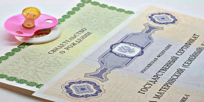 Материнский капитал можно потратить на оплату детсада, образование, проживание в общежитии